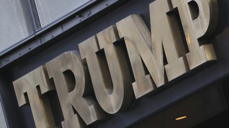 A photo shows the gate of  Trump Tower  where U. S. President-elect Donald Trump  lives  in New York on Nov. 18, 2016. Japanese Prime Minister Shinzo Abe held a meeting with Donald Trump. ( The Yomiuri Shimbun via AP Images )