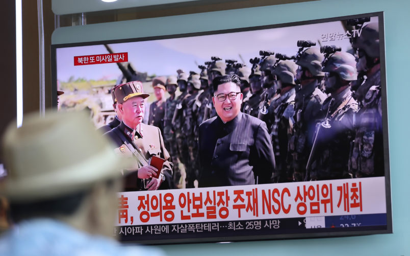 "A man watches a TV screen showing a local news program reporting on North Korea's missiles with an image of North Korea's leader Kim Jong Un at the Seoul Train Station in Seoul, South Korea, Saturday, Aug. 26, 2017. Three North Korea short-range ballistic missiles failed on Saturday, U.S. military officials said, which, if true, would be a temporary setback to Pyongyang's rapid nuclear and missile expansion. The banners read ""South Korean Presidential Office, National Security Director Chung Eui-yong chaired a National Security Council meeting."" (AP Photo/Lee Jin-man)"