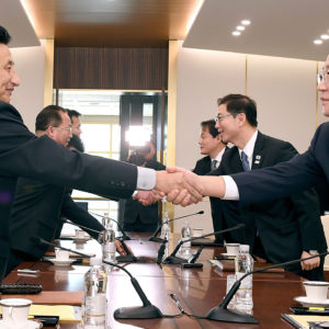 In this handout image provided by South Korean Unification Ministry,  on January 17, 2018 in Panmunjom, South Korea.