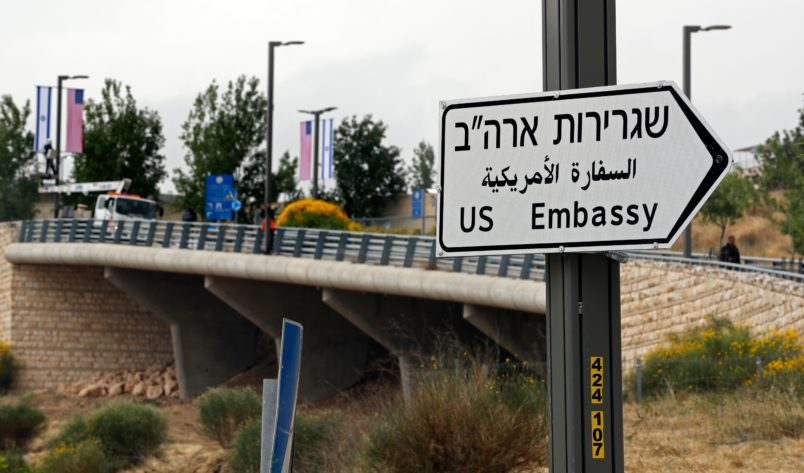 United States  folds diplomatic representation to the Palestinians into its Jerusalem Embassy