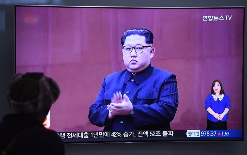 N. Korea's Kim invites Pope Francis to Pyongyang