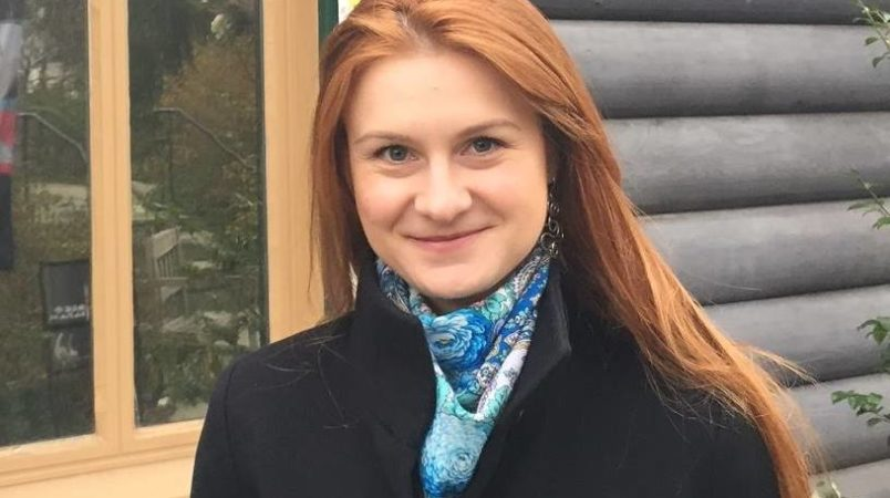 Butina Indicted For Conspiracy Against US, Failing To Register As Russian Agent