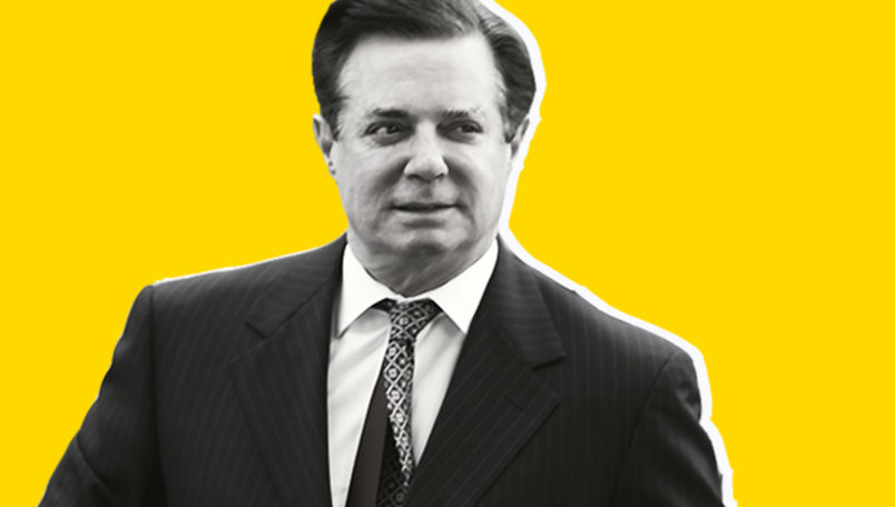 Manafort's Lawyers Allege Gates Lived A 'Secret Life'