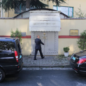 IZMIR, TURKEY - OCTOBER 12: A man walk through the entrance of the Saudi Arabia's consulate on October 12, 2018 in Istanbul, Turkey. Fears are growing over the fate of missing journalist Jamal Khashoggi after Turkish officials said they believe he was murdered inside the Saudi consulate. Saudi consulate officials have said that missing writer and Saudi critic Jamal Khashoggi went missing after leaving the consulate, however the statement directly contradicts other sources including Turkish officials. Jamal Khashoggi a Saudi writer critical of the Kingdom and a contributor to the Washington Post was living in self-imposed exile in the U.S. (Photo by Stringer/Getty Images)
