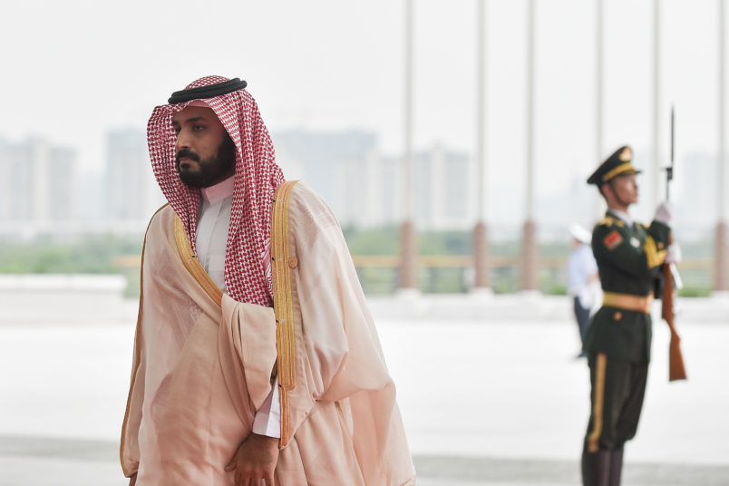 Multiple nations want joint Saudi-Turkey probe into Jamal Khashoggi disappearance